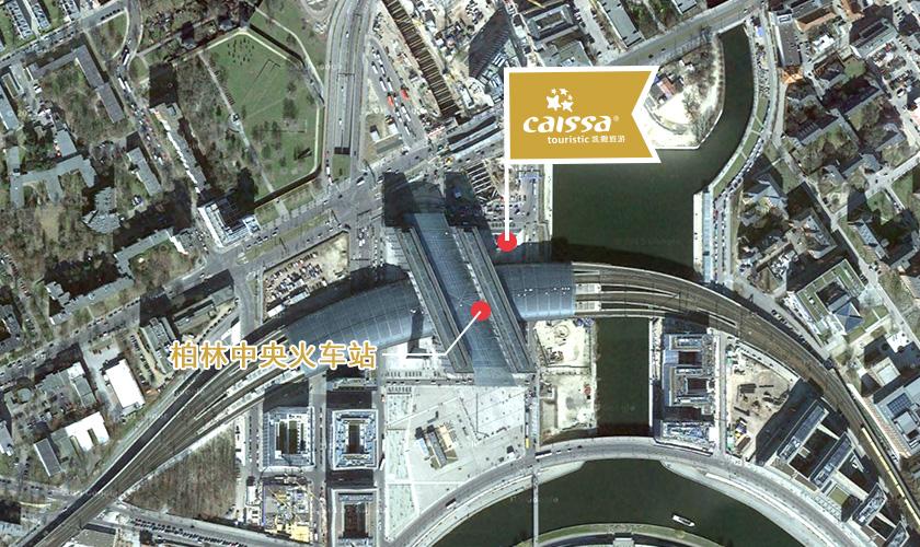 柏林中央火车站北出口右侧广场铁马雕塑 Europaplatz Berlin