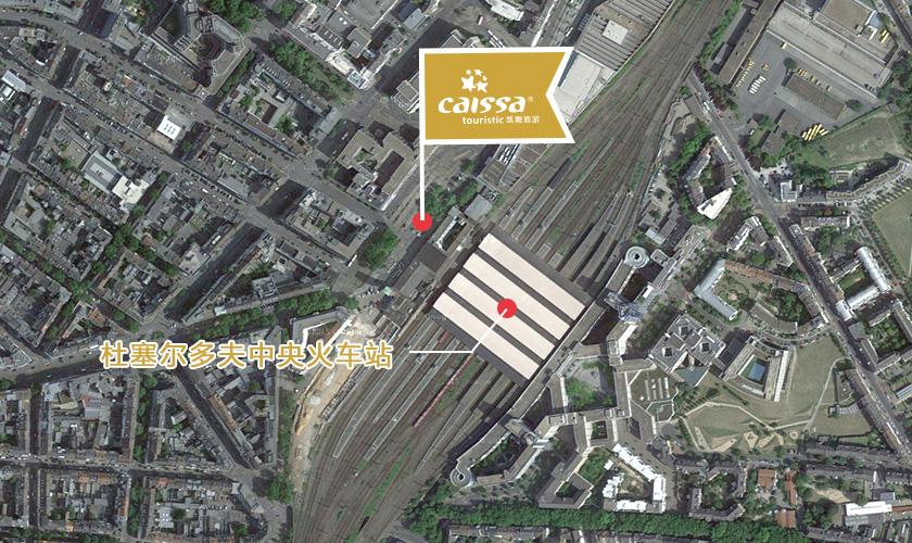 杜塞尔多夫中央火车站正门右侧的Burger King前 Worringer Strasse 142, 40210 Düsseldorf