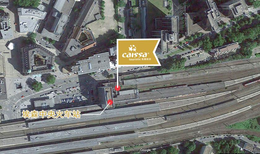 埃森中央火车站朝市中心方向出口旁麦当劳门前 Am Hauptbahnhof, 45127 Essen