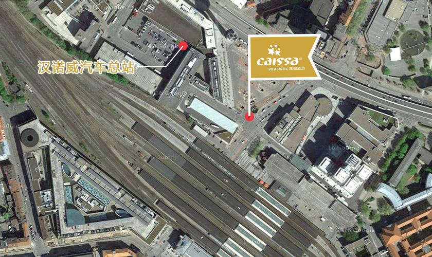 汉诺威中央火车站后门出口左侧的汽车总站 Hannover ZOB, 30161 Hannover