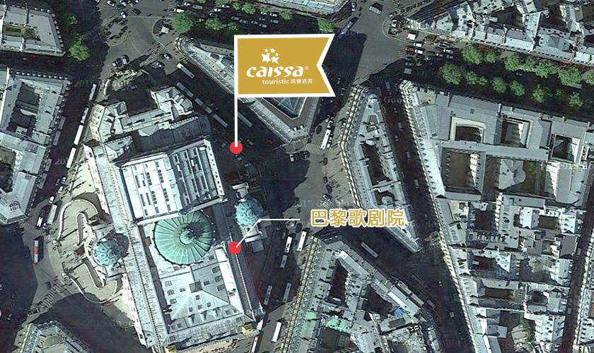巴黎歌剧院后门左侧大巴停车区 Rue Gluck, 75009 Paris