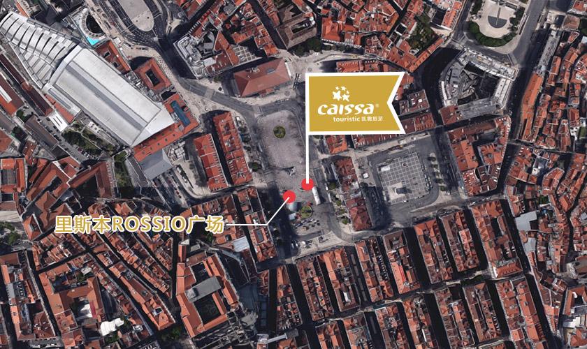 里斯本主火车站旁ROSSIO广场 Praça Dom Pedro IV, 1100-200 Lisboa, Portugal