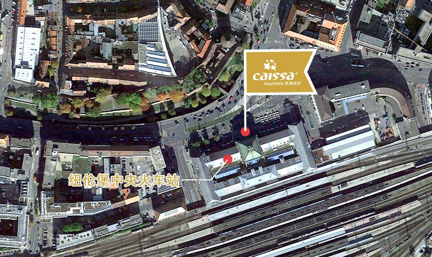 纽伦堡中央火车站正门 Nürnberg Hauptbahnhof
