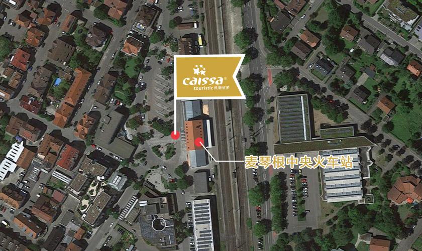 麦琴根中央火车站 Metzingen Württ, Metzingen