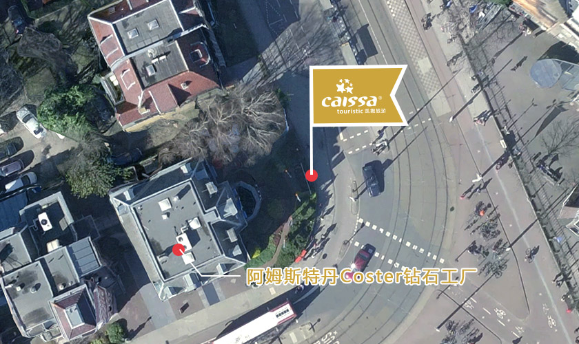 Paulus Potterstraat 2-8, 1071 CZ Amsterdam