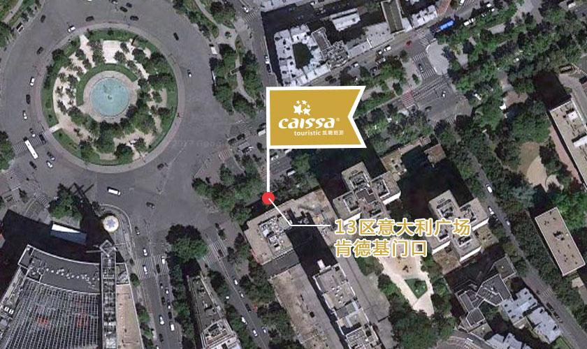 211-213 boulevard Vincent Auriol 75013 Paris  【KFC Place d\'Italie】