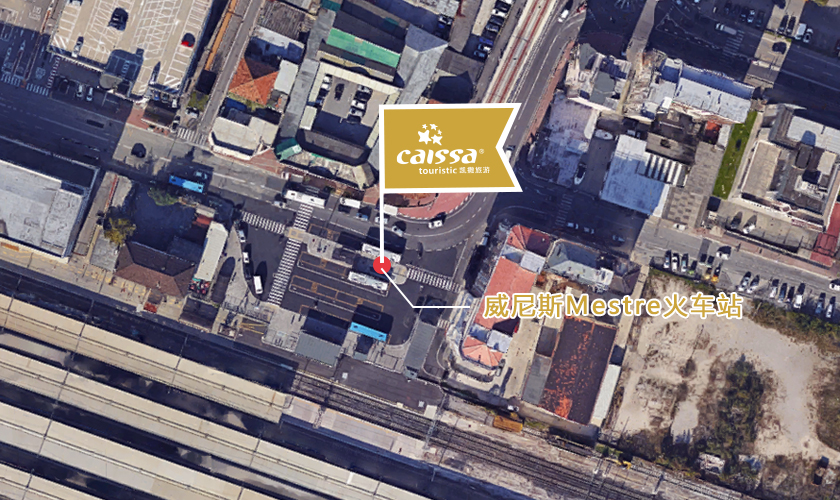 Viale Stazione, 8-38, 30171 Venezia (flixbus 停车点)