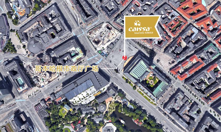 Rådhuspladsen 1, 1599 København