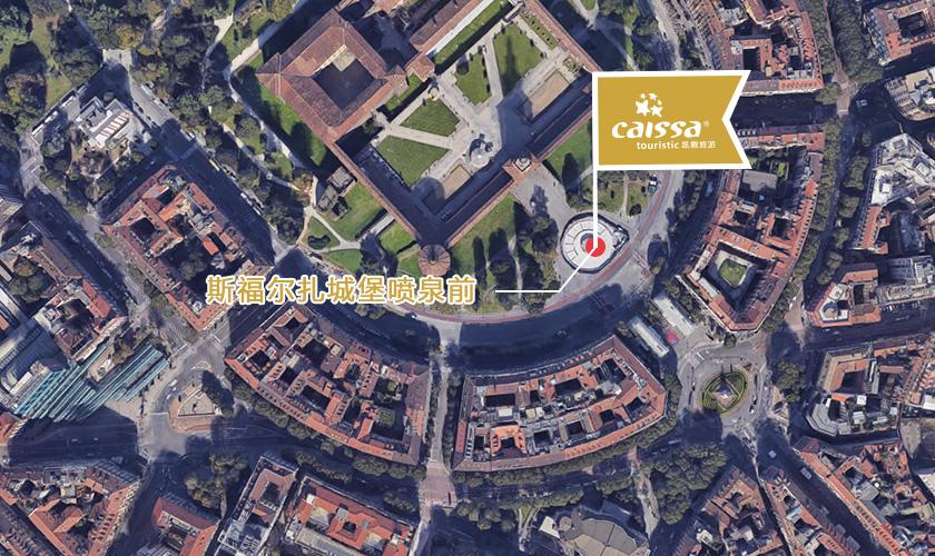 Piazza Castello, 20121 Milano