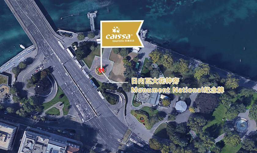 Promenade du Lac 2, 1204 Genève, Switzerland
